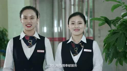 赣州银行吉安分行服务礼仪