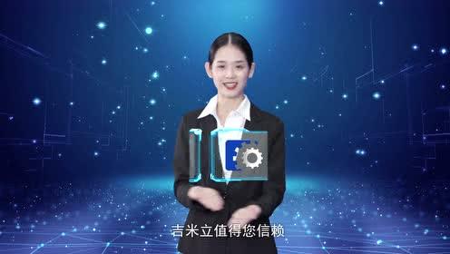 江西吉米立机械科技有限公司